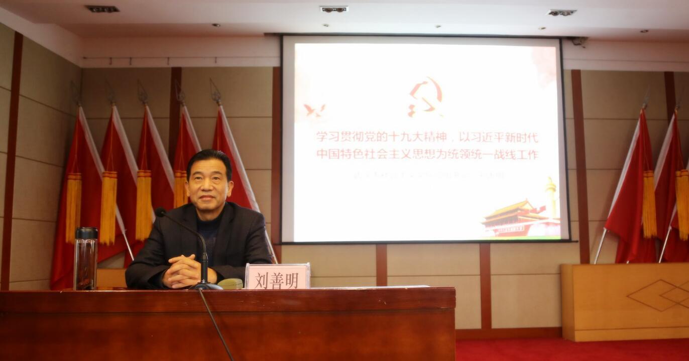 武汉律师网——武汉律师协会